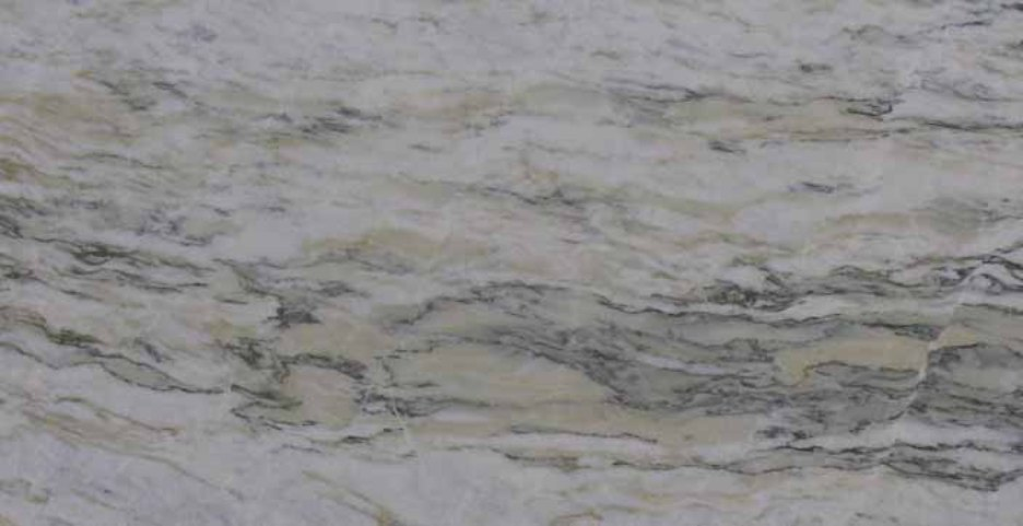 GIALLO MARFIM MARBLE SLAB 30MM